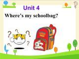 七年級Unit4 Where is my schoollbag Section A 課件