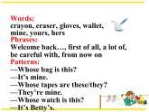【課件 module 1】外研版七年級英語下冊課件u1