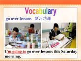 【課件 module 3】外研版七年級英語下冊課件u1