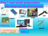 【課件 module 4】外研版七年級英語下冊課件u1