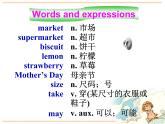 【課件 module 5】外研版七年級英語下冊課件u1