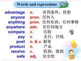 【課件 module 5】外研版七年級英語下冊課件u2