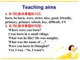 【課件 module 7】外研版七年級英語下冊課件u1
