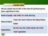 2020年牛津版七年級下冊英語Unit 2 Travelling around the world Period 3 Grammar(課件+教案+同步練習)