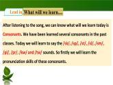 2020年牛津版七年級下冊英語Unit 4 Save the trees Period 4 Speaking & writing(課件+教案+同步練習)
