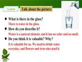 2020年牛津版七年級下冊英語Module 3 Unit 5 Water Period 1 Reading I(課件+教案+同步練習)