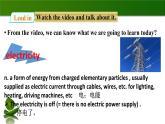 2020年牛津版七年級下冊英語Unit 6 Electricity Period 1 ReadingⅠ(課件+教案+同步練習)