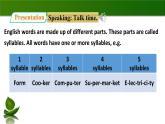 2020年牛津版七年級下冊英語Unit 6 Electricity Period 4 Speaking & writing(課件+教案+同步練習)