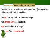 2020年牛津版七年級下冊英語Unit 6 Electricity Period 3 Grammar(課件+教案+同步練習)