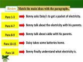 2020年牛津版七年級下冊英語Unit 6 Electricity Period 2 Reading II & Listening(課件+教案+同步練習)