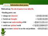 2020年牛津版七年級下冊英語Unit 7 Poems Period 2 Reading II & Listening (課件+教案+同步練習)