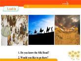 冀教英語七年級下冊Lesson 1 A Trip to China (課件+教案+練習)