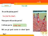 冀教英語七年級下冊lesson 39 Danny's Report (課件+教案設計+音視頻)
