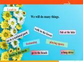 冀教英語七年級下冊Lesson 47 Summer Plans(課件+教案+練習)