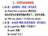Module 11 Unit 3 Language in use 優質教學課件PPT