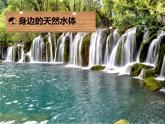 牛津上海版科學六年級下冊 天然水中雜質 PPT課件