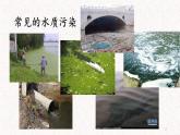 牛津上海版科學六年級下冊 6.4 保護水資源 PPT課件