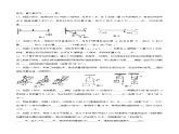 第04章 機械和功(單元檢測)-2020-2021學年八年級物理下冊同步精品課堂(滬教版上海)