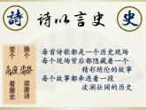 第5課安史之亂與唐朝衰亡