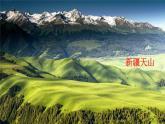 中國的地形一輪復習