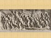 高中人教版美術 鑒賞  (一)中國美術鑒賞 8與時俱進——木刻 漫畫和現代雕塑 課件(共71張PPT)