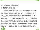 2021-2022学年高中语文人教版选修《中国现代诗歌散文欣赏》作业课件:散文部分+第四单元+云霓