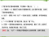 2021-2022学年高中语文人教版选修《中国现代诗歌散文欣赏》作业课件:诗歌部分+第二单元+挚情的呼唤