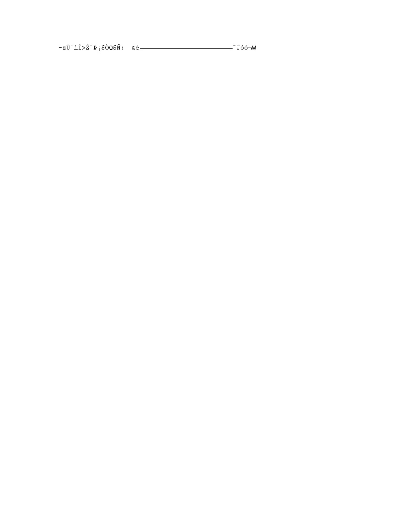 重庆市万州分水中学2020届高三下学期模拟考试语文试卷03