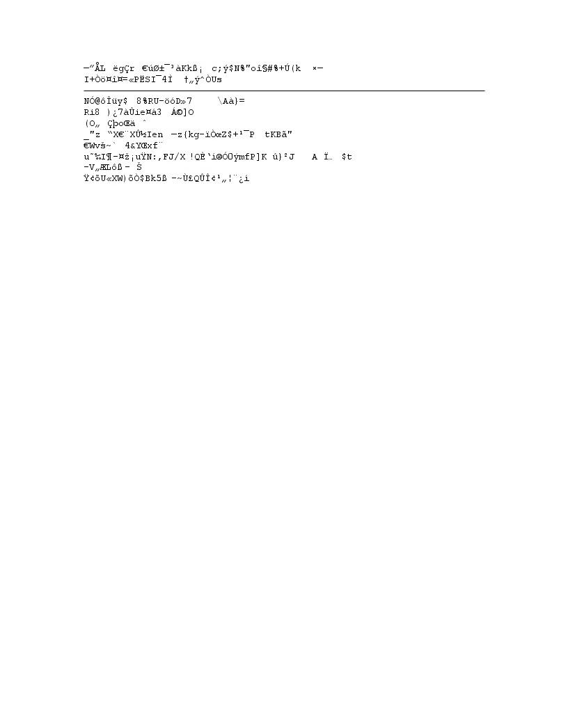 重庆市万州分水中学2020届高三下学期模拟考试语文试卷05
