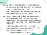 2019新人教版数学高中必修一3.1.1函数的概念(1)(导学版)(同步课件+练习)