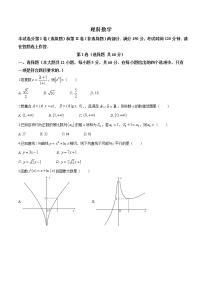 安徽省合肥市2021屆高三下學期最后一卷理科數學試題