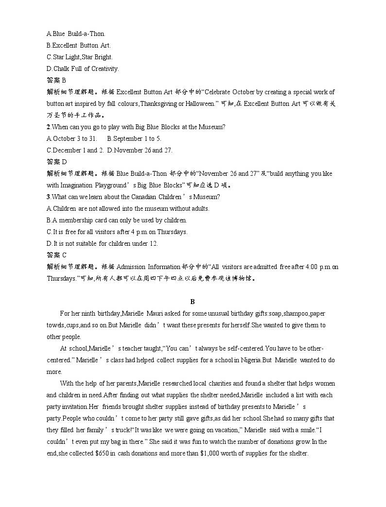 2020外研高考英语一轮复习课时训练:必修3 Module 5 阅读理解专项练02