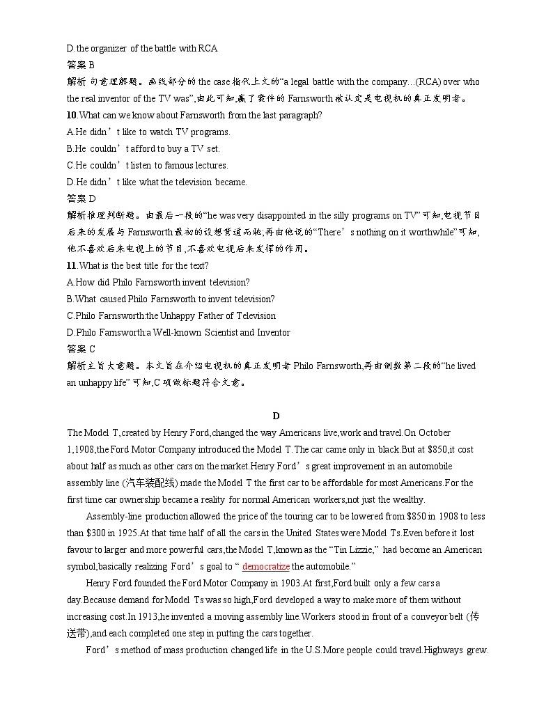 2020外研高考英语一轮复习课时训练:必修3 Module 5 阅读理解专项练05
