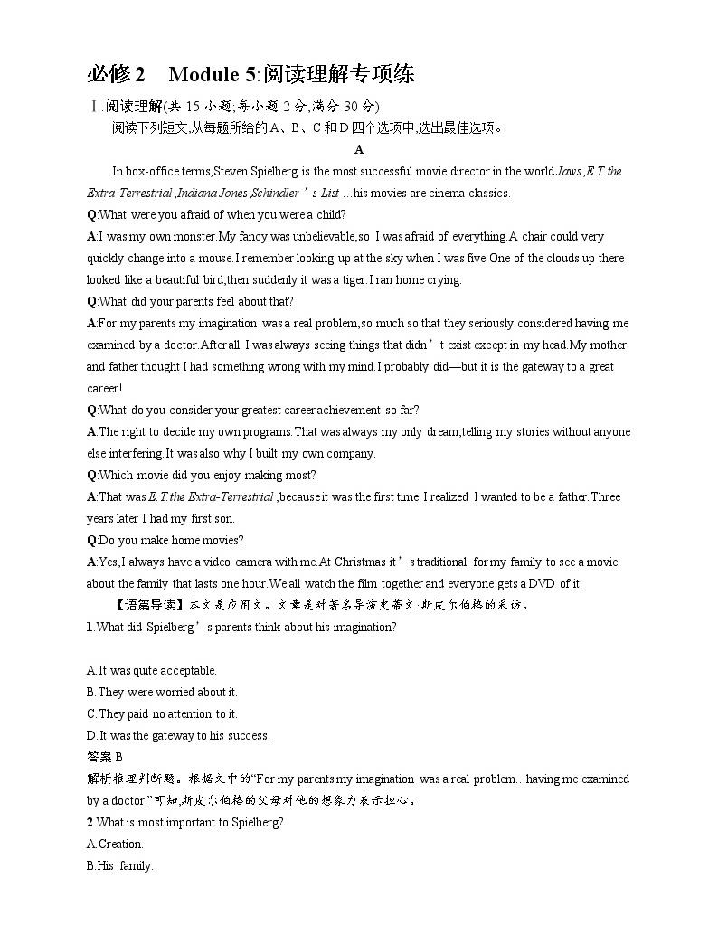 2020外研高考英语一轮复习课时训练:必修2 Module 5 阅读理解专项练01