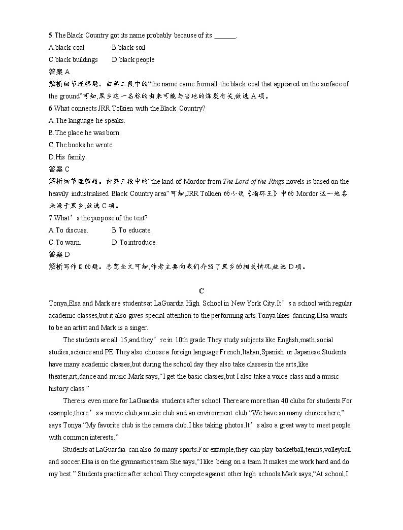 2020外研高考英语一轮复习课时训练:必修2 Module 5 阅读理解专项练03
