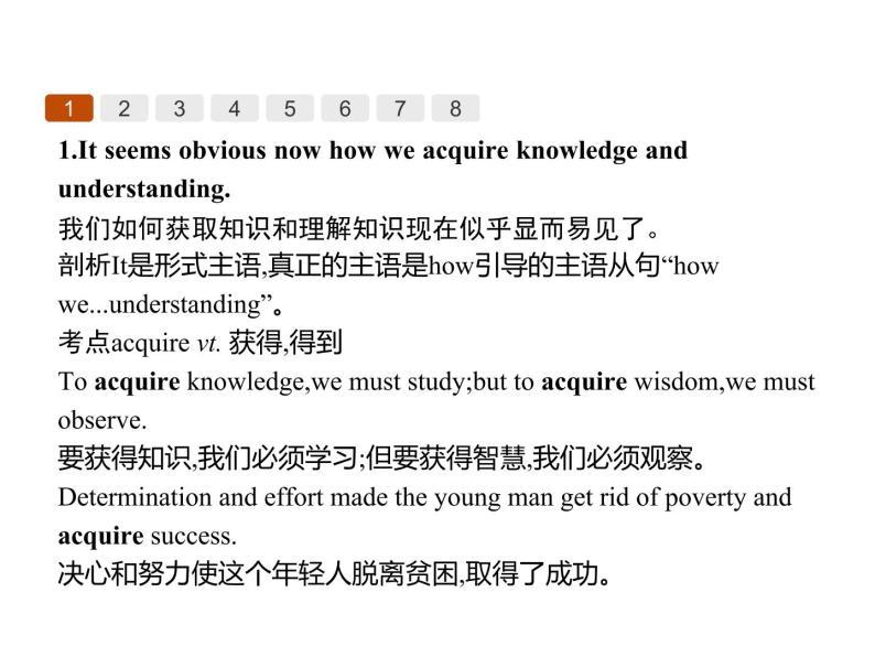 高中英语北师大版必修五课件:Unit 15 Learning Lesson 4 Understanding010