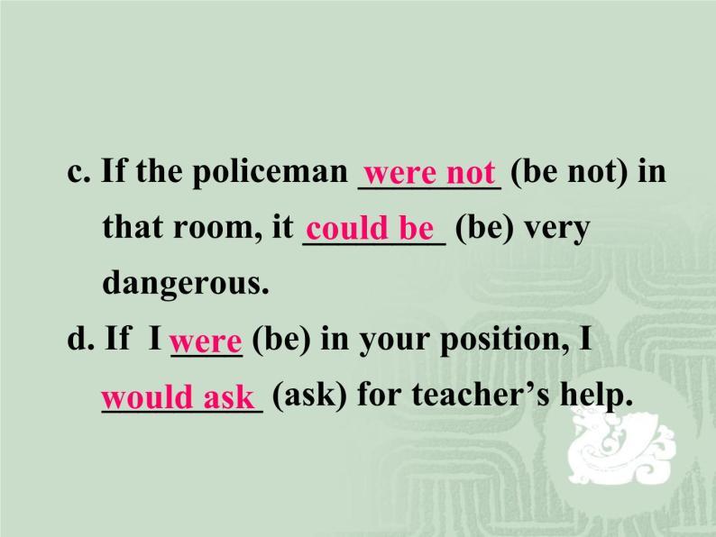 高中英语语法虚拟语气讲解05