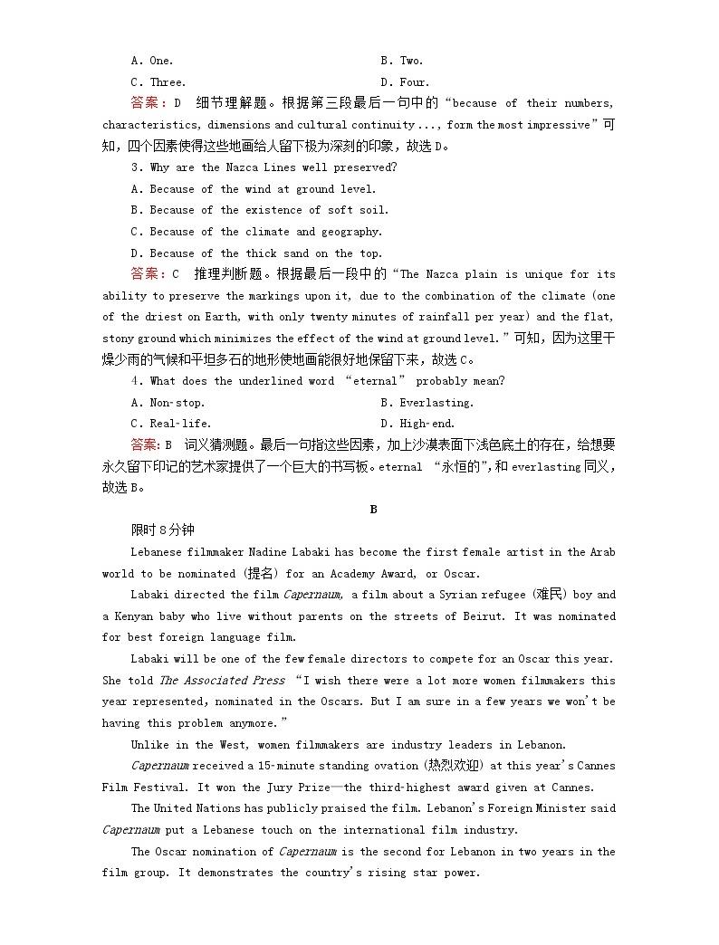 (通用版)2021高考英语一轮复习考点二十史地人文类练习(含解析)02