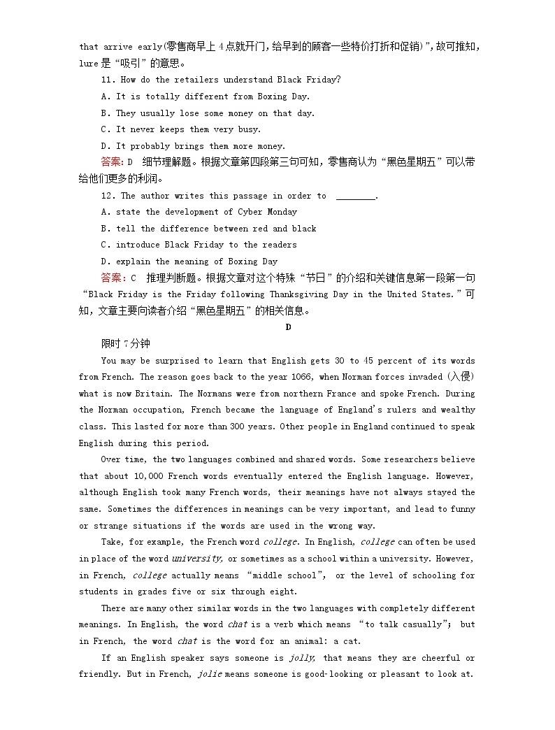 (通用版)2021高考英语一轮复习考点二十史地人文类练习(含解析)05