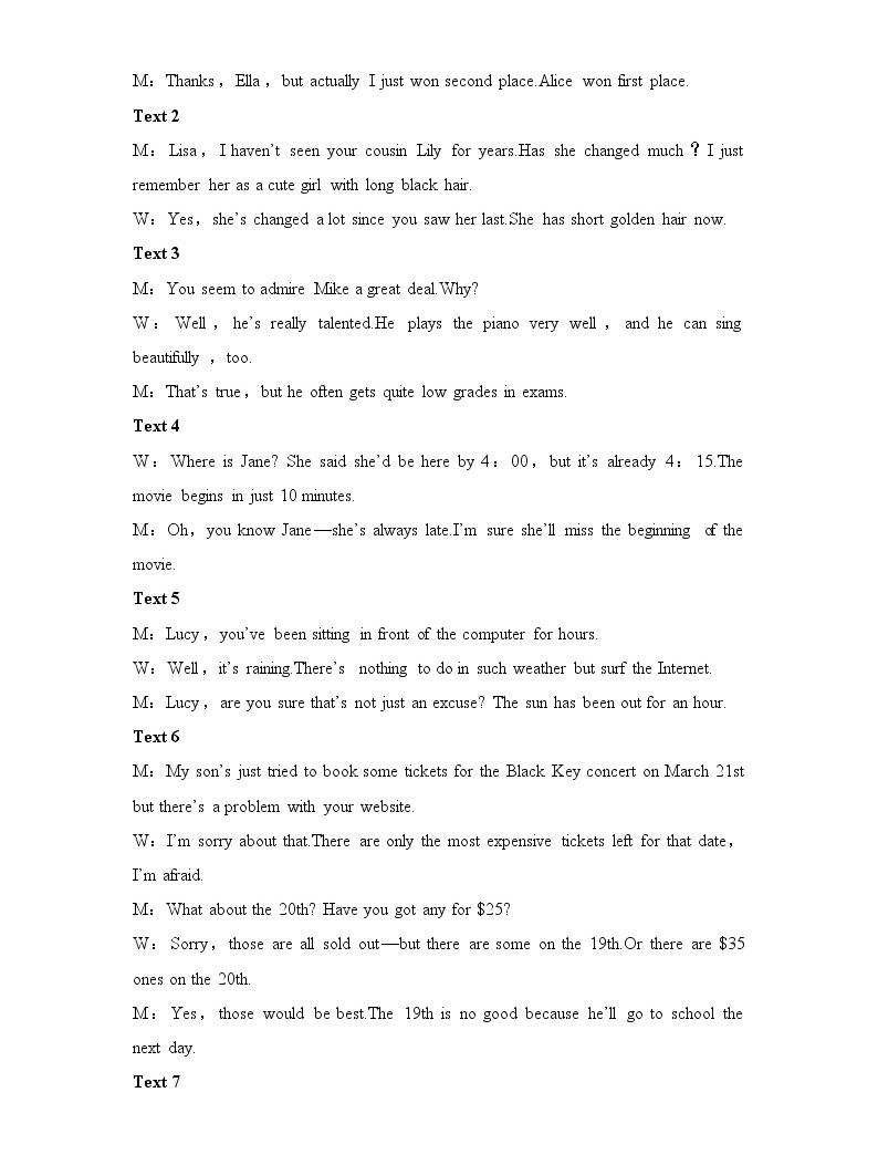 (新)人教版英语必修第三册学案:Unit 5 THE VALUE OF MONEY 单元综合测评(含答案)04