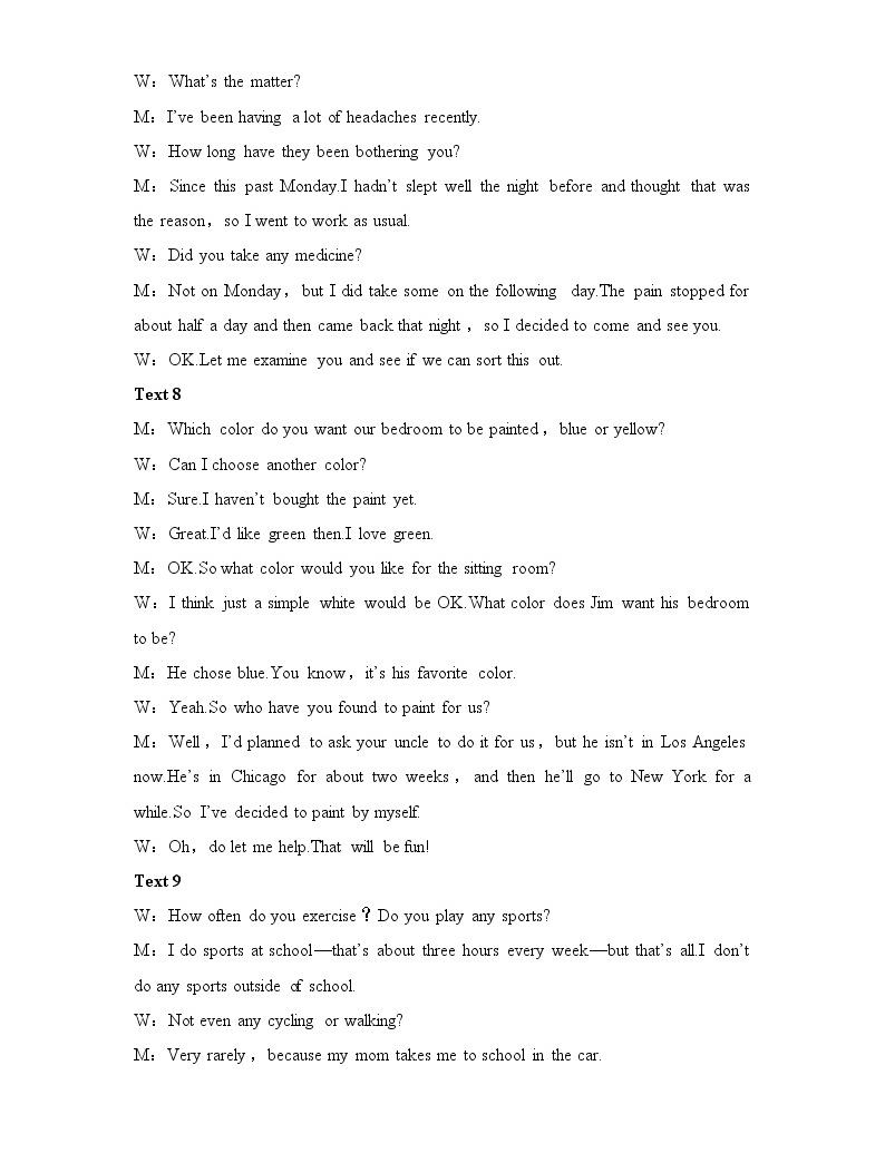 (新)人教版英语必修第三册学案:Unit 5 THE VALUE OF MONEY 单元综合测评(含答案)05