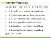 北師大(2019)版高中英語必修第一冊課件:Unit 3 Section Ⅲ Reading(Ⅱ)(Lesson 2 & Lesson 3)