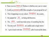 北師大(2019)版高中英語必修第一冊課件:Unit 3 Section Ⅱ Language Points (Ⅰ)(Topic Talk & Lesson 1)