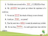(新)外研版英語必修第一冊課件:Unit 6 Section Ⅱ Language Points(Starting out & Understanding ideas)