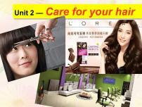 高中英語牛津上海版高一上冊Unit 2 Care for Hair示范課ppt課件