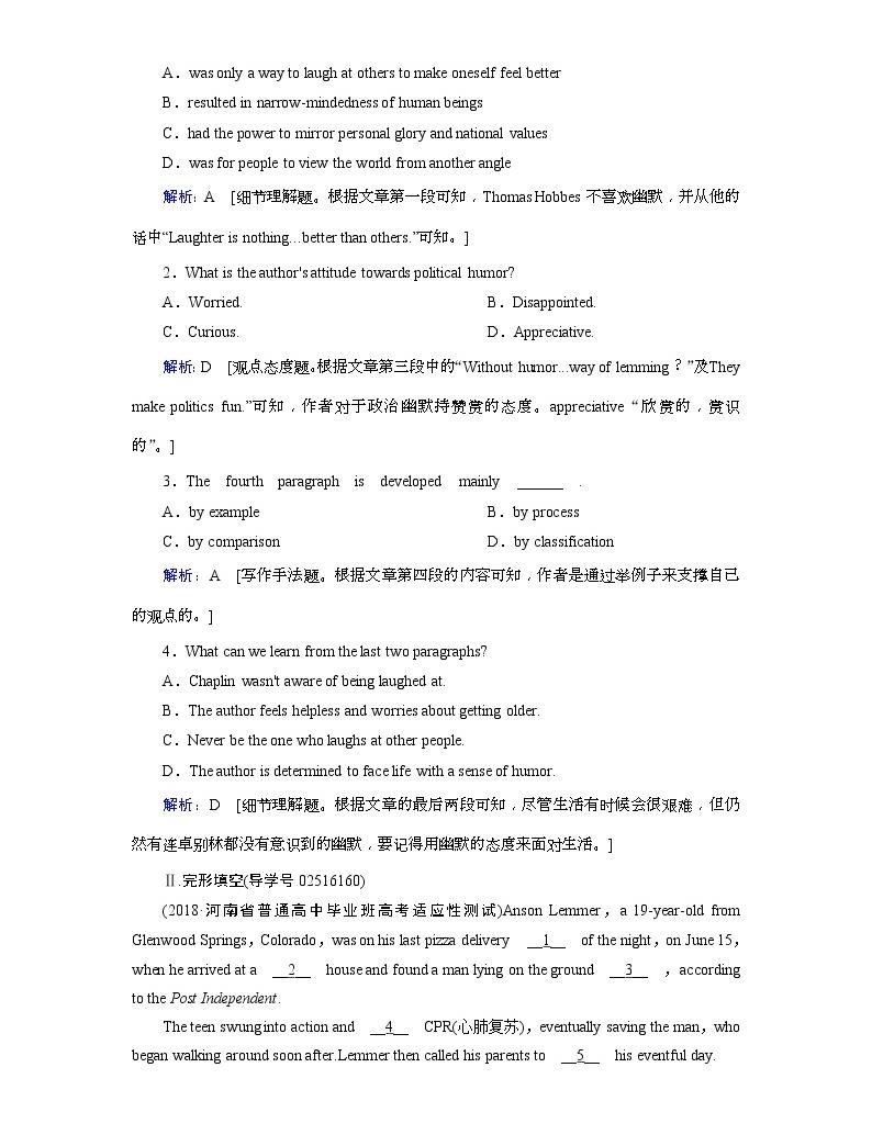 (人教版)2019屆高考英語一輪復習練習案:必修四 Unit 3 (含解析)03