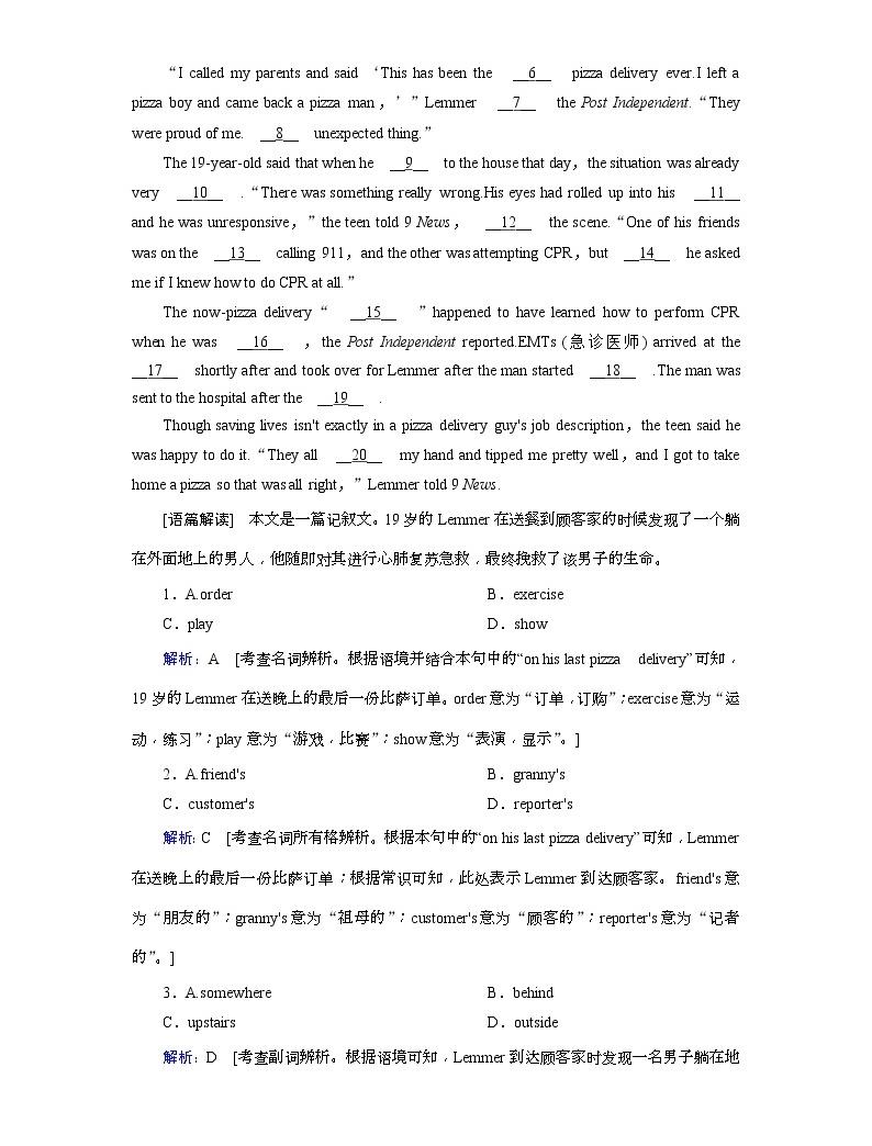 (人教版)2019屆高考英語一輪復習練習案:必修四 Unit 3 (含解析)04