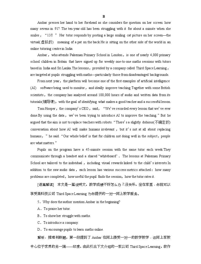 2019版高考英語一輪優化探究(話題部分)練習:話題2 選修7 Unit 4 Sharing(含解析)03