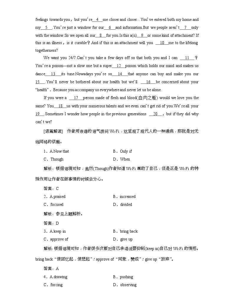 2019版高考英語一輪優化探究(話題部分)練習:話題2 選修7 Unit 4 Sharing(含解析)05