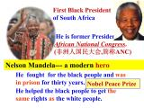 unit 5 Nelson Mandela-a modern hero reading 课件